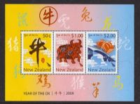New Zealand 2009 Year of the Ox Miniature Sheet unmounted mint